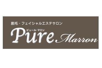 Pure Marron 四日市店