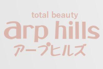 arp hills