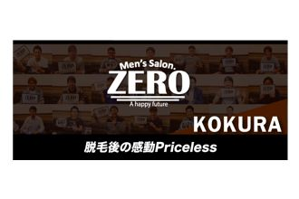 Men's Salon ZERO 小倉