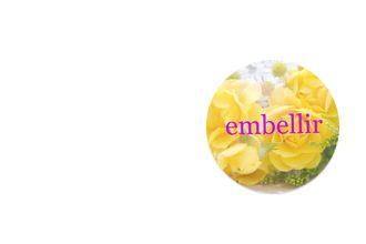 プライベートサロン Embellir(アンベリール)