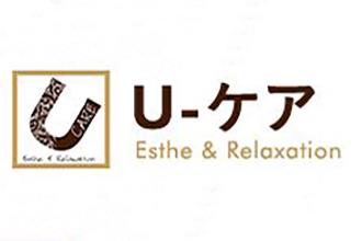 U-ケア Relaxation&Esthe