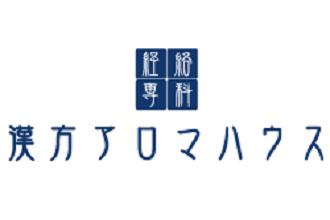 漢方アロマハウス 高田馬場店