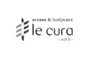 アロマ&ボディケア Le cura -ルクラ-