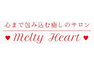 MELTYHEART