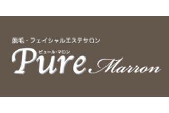 Pure Marron 丸の内店
