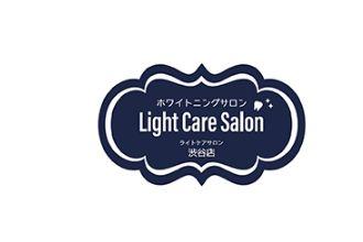 Light Care Salon 渋谷店
