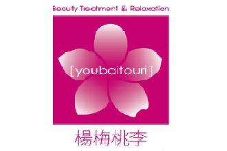 BeautyTreatment&RelaxationSpa 楊梅桃李