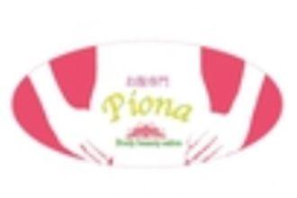 お腹専門店 PIONA