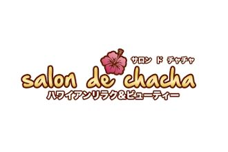 salon de chacha 高崎店