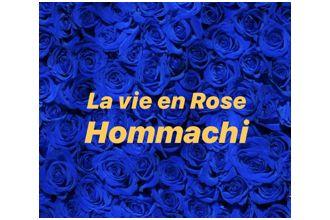 La vie en Rose Homme 本町店