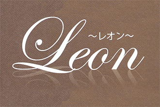 オイルリラクゼーション LEON 片野店