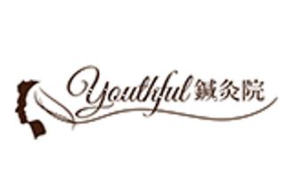 youthful 鍼灸院