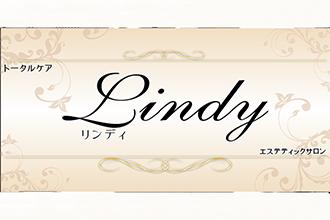 トータルケア Lindy