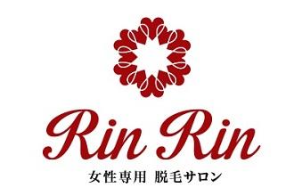 Rin Rin 津店