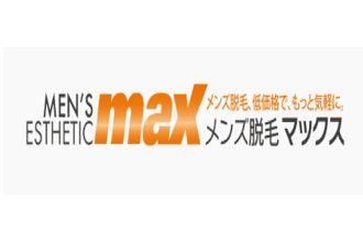 メンズ脱毛MAX 中野店