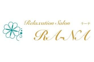 Relaxation Salon RA-NA