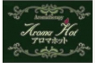 Aroma Hot リラクゼーション 上野店
