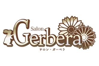 salon Gerbera