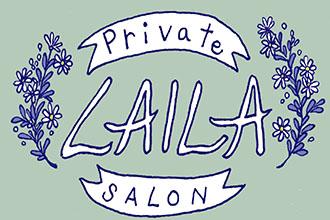PRIVATE SALON LAILA