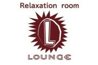 Relaxation room LOUNGE