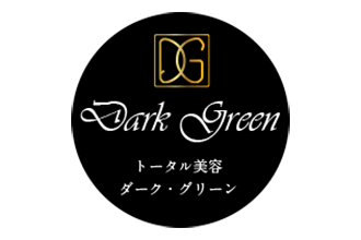 ダークグリーン美容室 本店