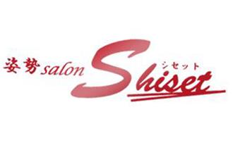 姿勢salon Shiset