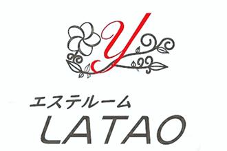 エステルーム LATAO