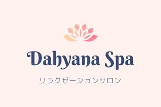Dahyana Spa