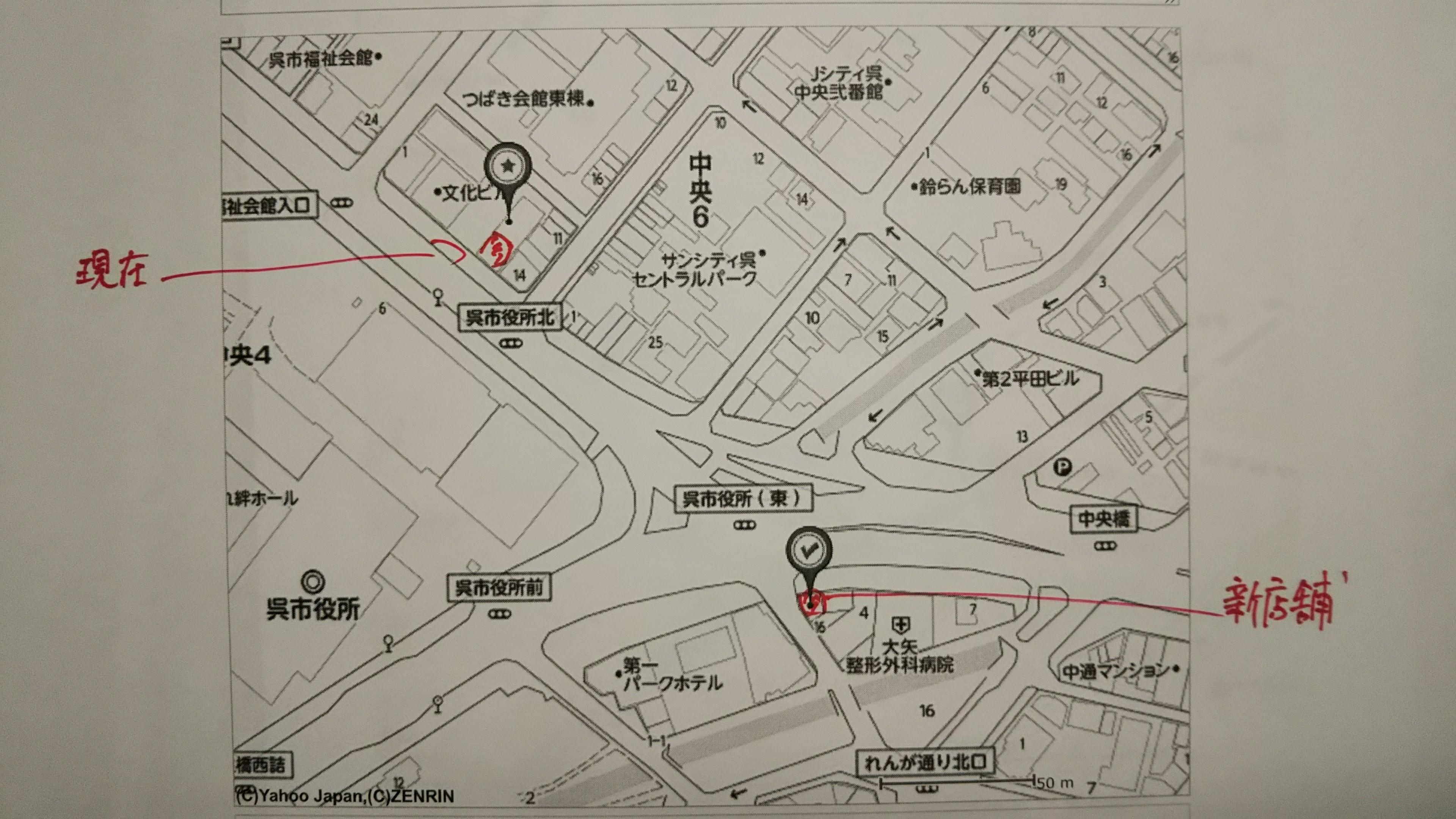 新店舗は呉市役所の斜め東側、大矢整形外科の近隣になります