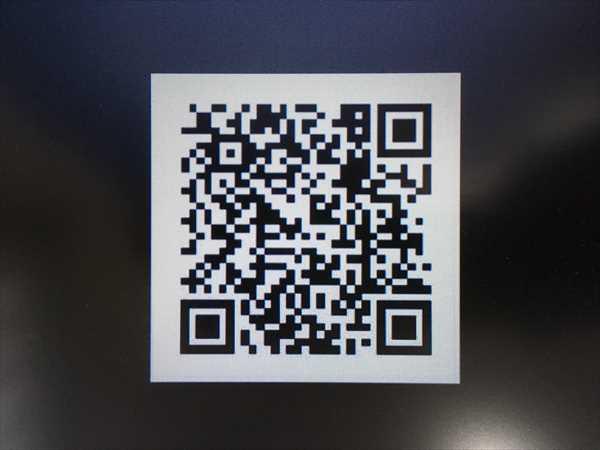 新リンパサロン横浜青葉西・整体院中澤 公式アプリダウンロード用QRコード