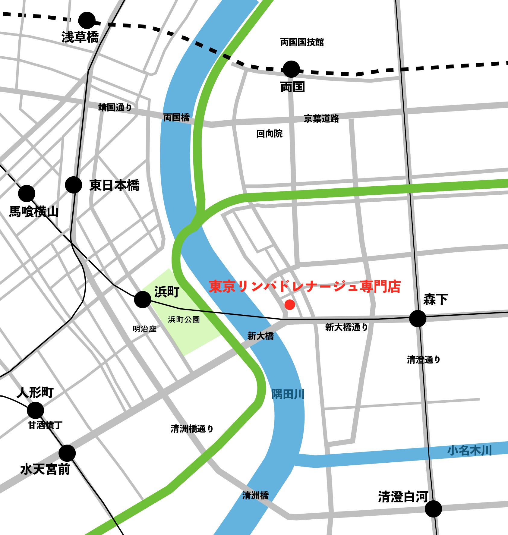 東京リンパドレナージュ専門店