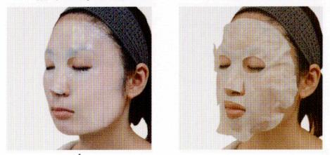 『バイオセルロースマスク』