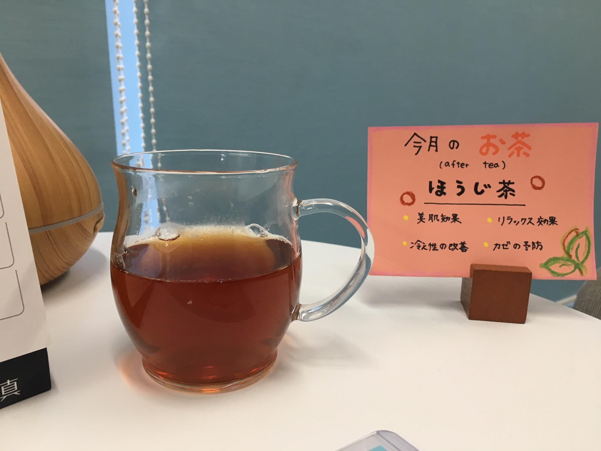 時期によって変わるアフターティ♪ 今月はほうじ茶(^_-)-☆