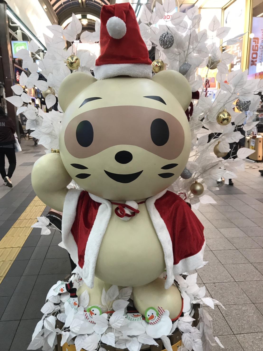 クリスマスーーーー☆
