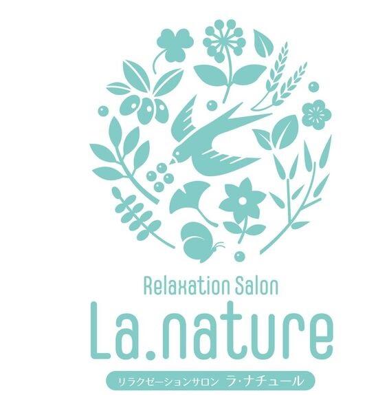 La.nature