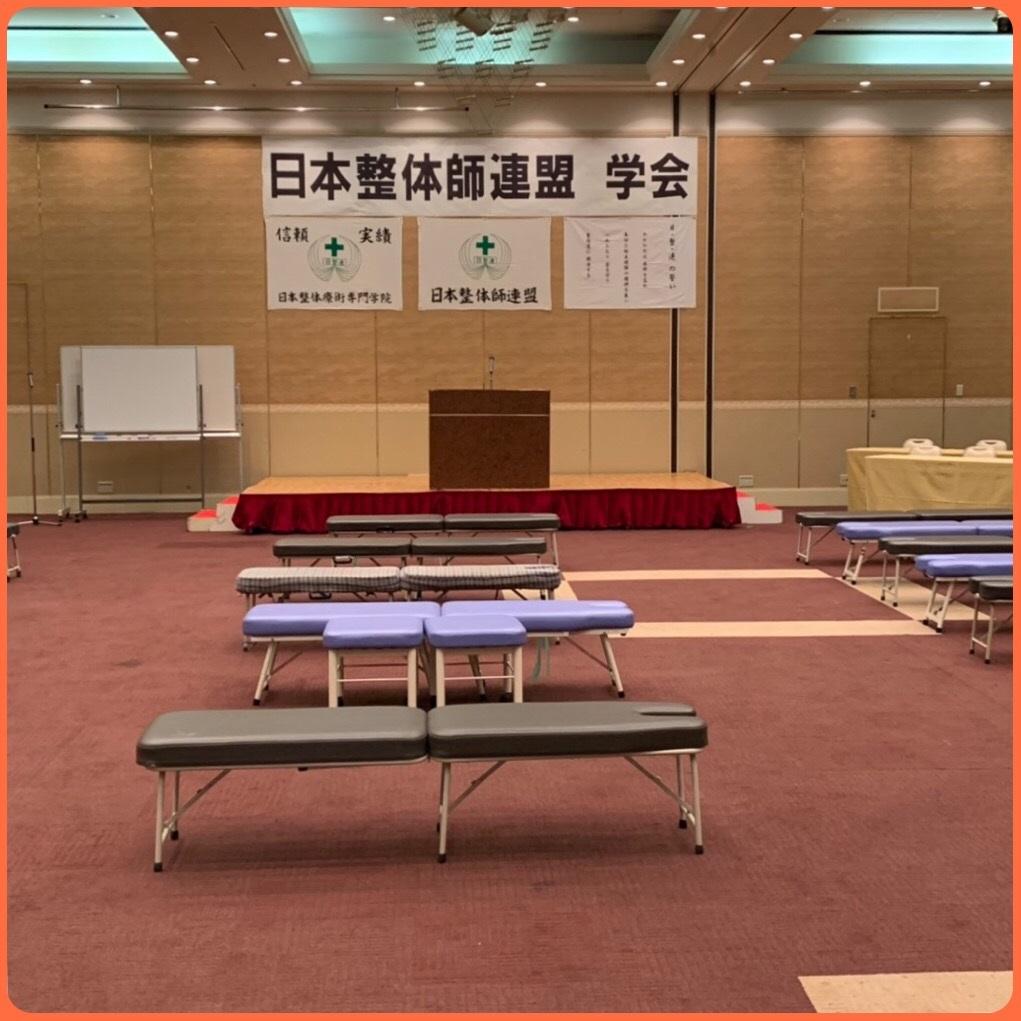 日本整体師連盟 学会&新年会