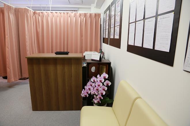 ナカシマカイロプラクティック 博多店の画像2