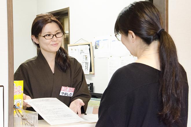ほぐし屋いこい 大宮東店 当店をはじめてご利用されるお客さまへご案内!