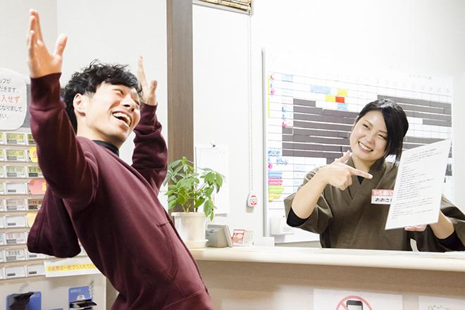 ほぐし屋いこい 深谷上野台店 お店の雰囲気には絶対の自信を持っています!