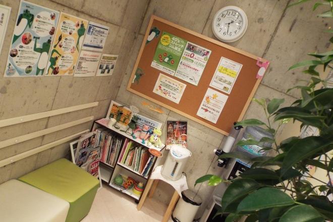 コノハ整骨院/スタジオの画像2
