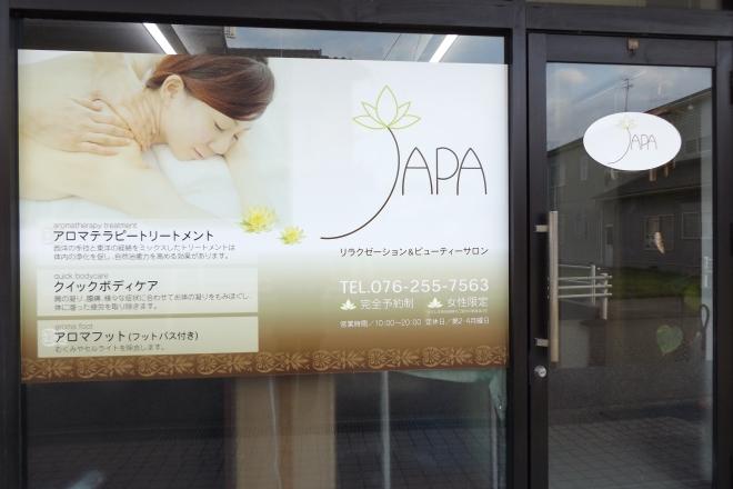 JAPA 「JAPA」の大きな看板が目印です♪ようこそ!