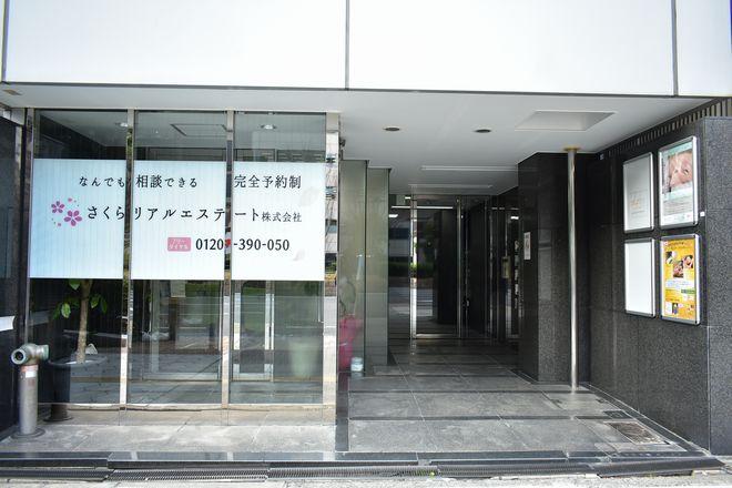 大阪西区カイロプラクティック 当店は西長堀駅から徒歩2分に御座います!!