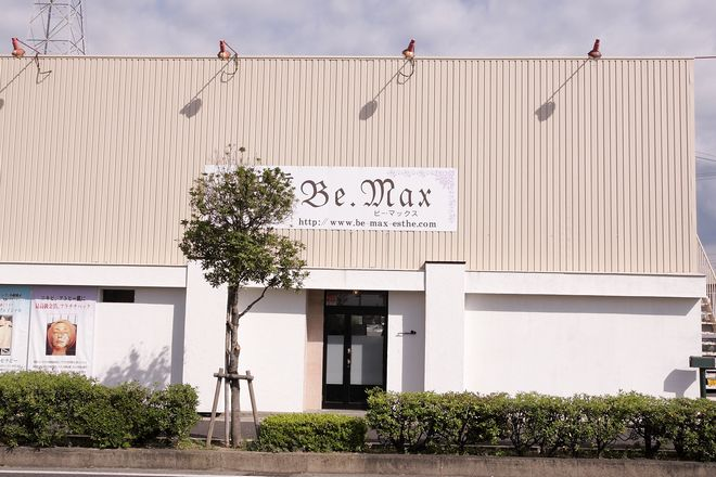 トータルビューティーサロン Be-Max 大きな独立した店舗です