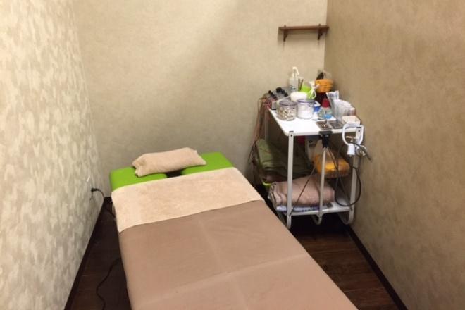 遠藤はりきゅう療院