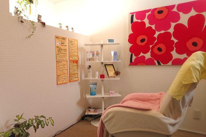 イコイ(エステ ikoi) 完全個室の癒し空間♪