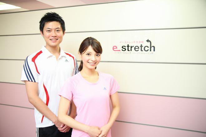 e-stretch 大手町店 著名人も通う信頼度の高さ◎