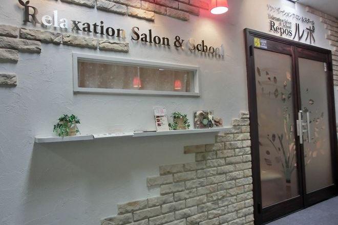 ルポ 博多筑紫口店の画像2