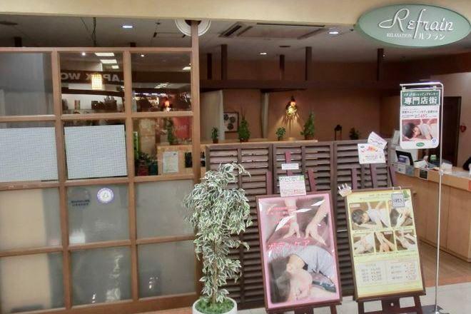 ルフラン イオン大塔ショッピングセンター店(ルフランイオンダイトウショッピングセンターテン)