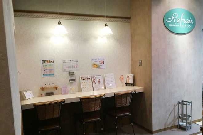 ルフラン チトセピア店 ルフランは癒しのスペースです。