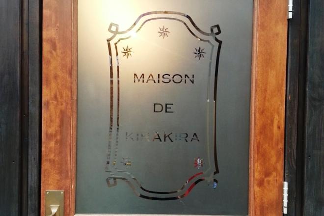 MAISON DE KIRAKIRA(メゾンドキラキラ)